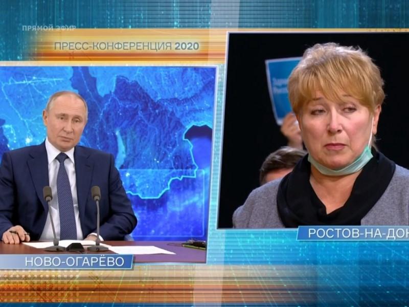 Скриншот с трансляции 1tv.ru