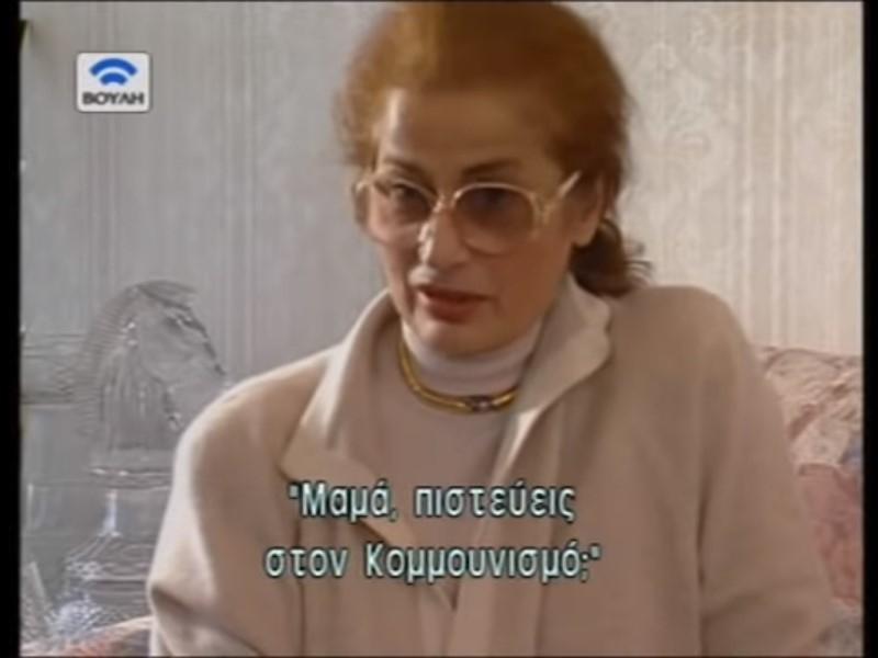 Клара Каспарова // Скриншот с видео на YouTube