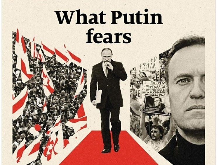 Обложка журнала The Economist