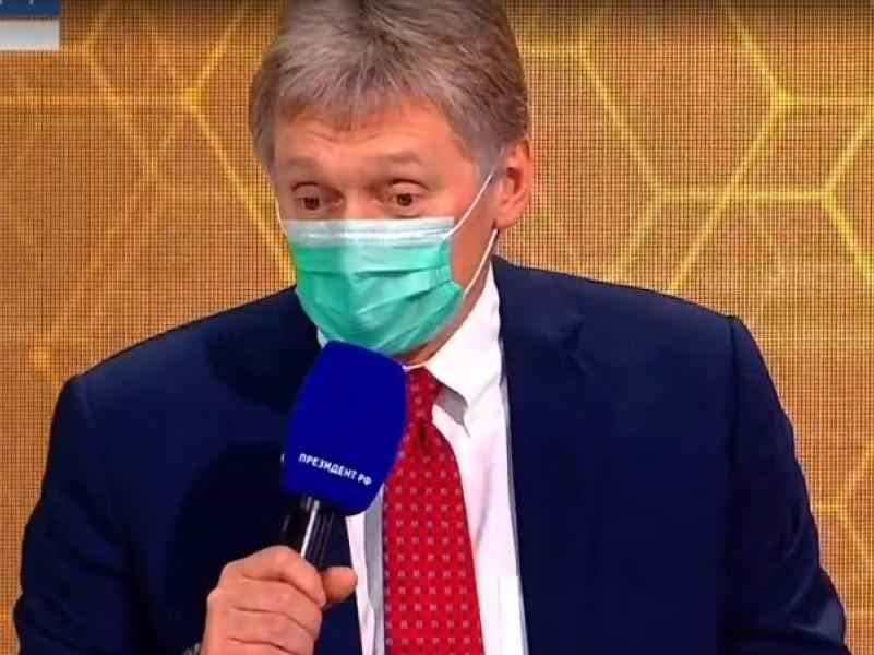 Дмитрий Песков // Скриншот с трансляции 1tv.ru