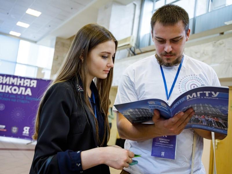 Фото: Официальное сообщество МГТУ им. Баумана «ВКонтакте»