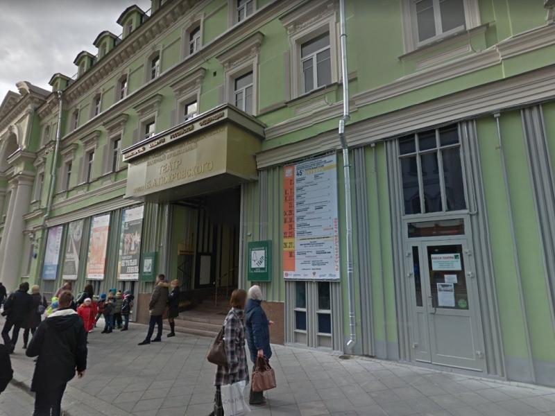 Здание Камерного музыкального театра (КМТ) имени Б. А. Покровского на Никольской улице, в самом центре Москвы