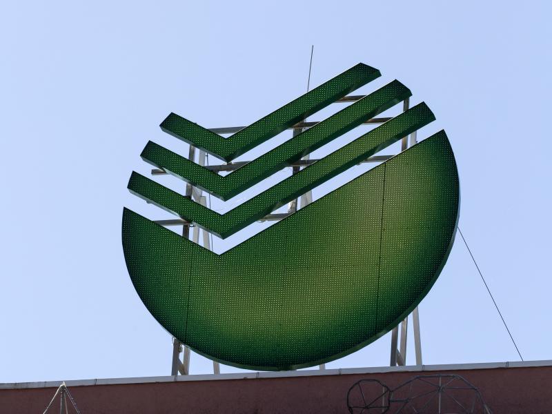 Логотип Сбербанка России // фото: Николай Гынгазов / Global Look Press
