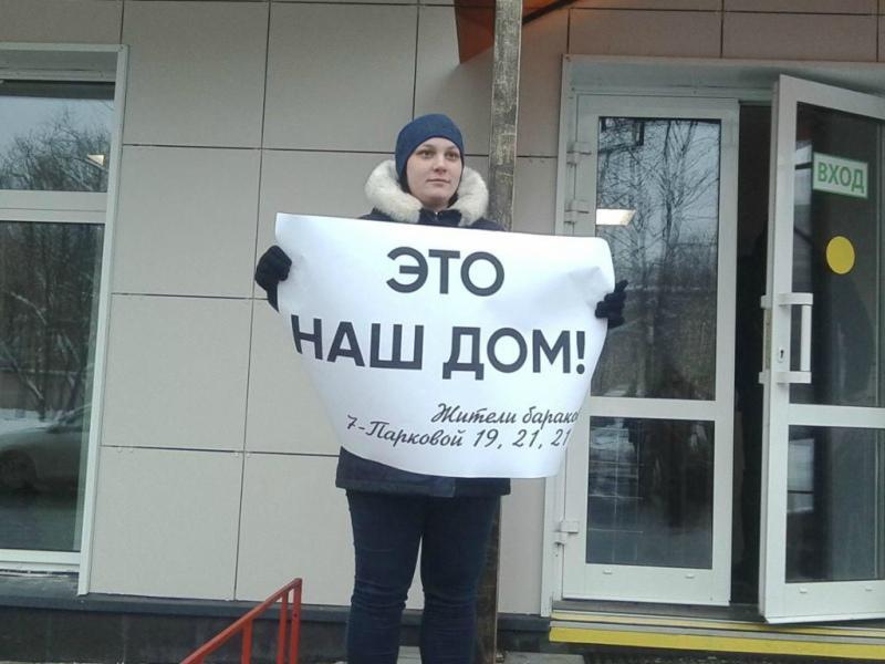 Фото: Надежда Гужева / «Собеседник»
