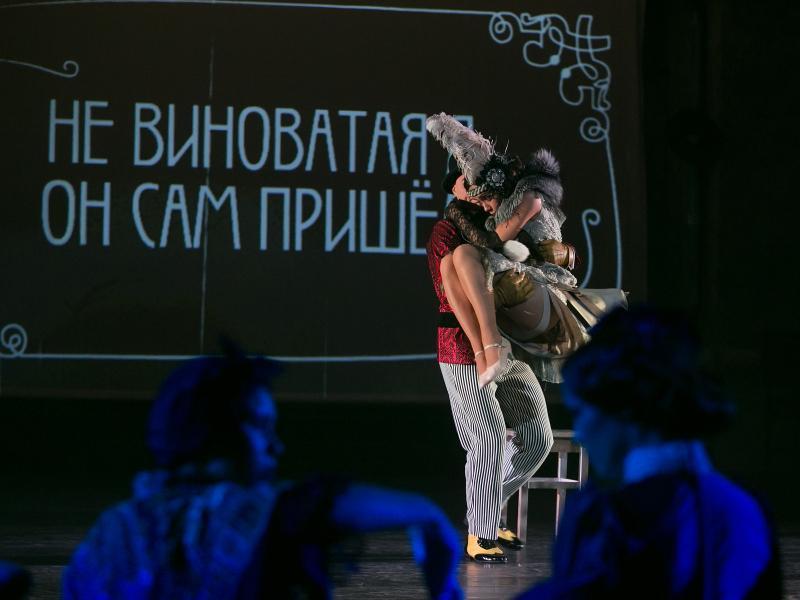 """фото предоставлено пресс-службой театра """"Русская песня"""""""