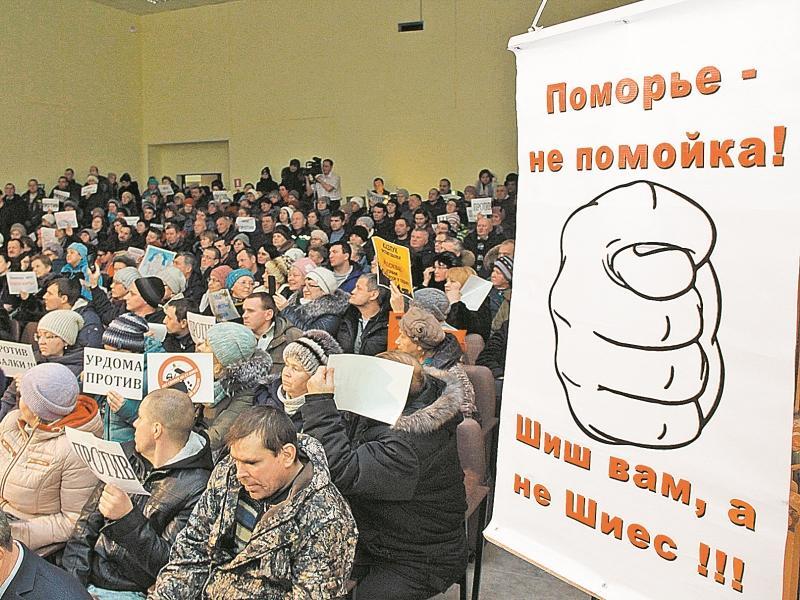 На собрании активистов