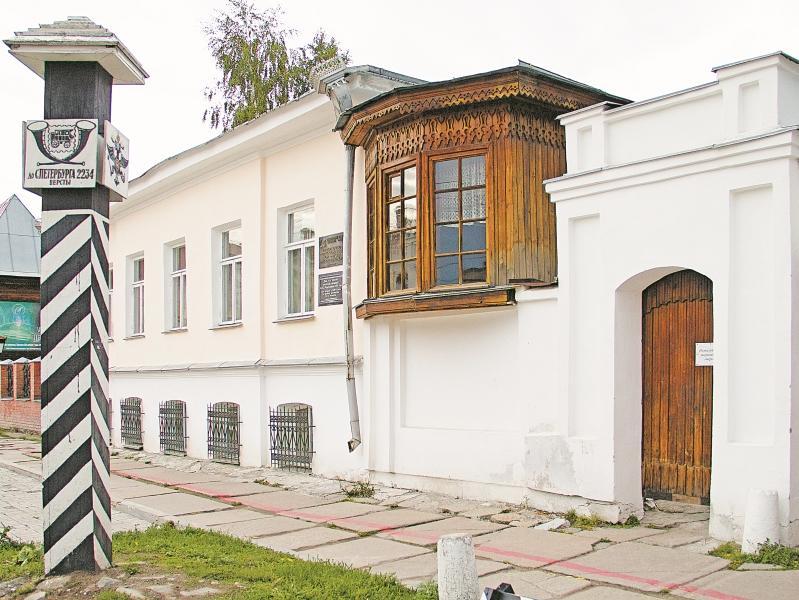 Литературно-мемориальный дом-музей Ф. М. Решетникова