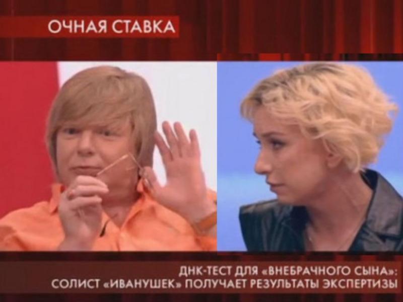 Андрей Григорьев-Апполонов и Олеся Сазыкина (стоп-кадр из эфира Первого канала)