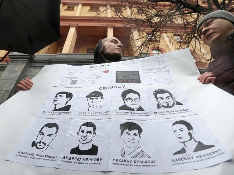 Акции в поддержку членов «Сети» проходят по всей России // фото: Александр Щербак / ТАСС