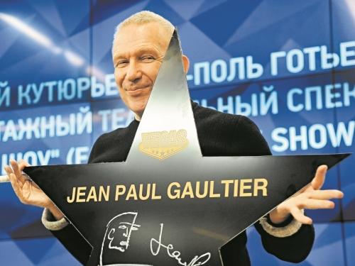 Жан-Поль Готье // фото: Агентство «Москва»