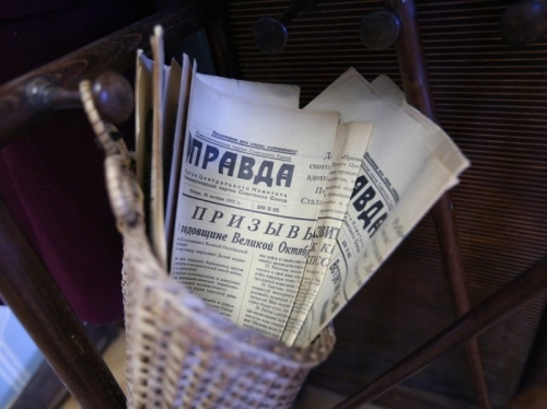 """Газета """"Правда"""" // Фото: АГН """"Москва"""""""