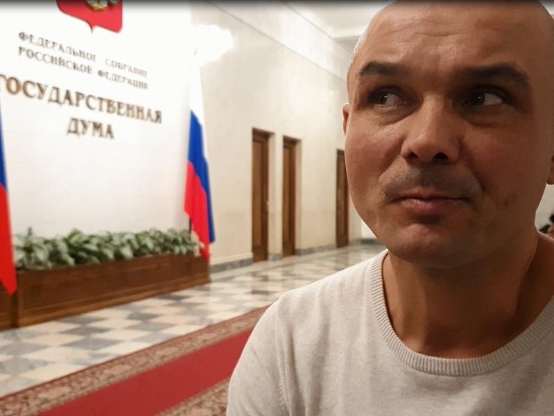 стоп-кадр из видео
