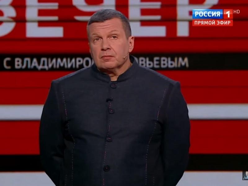 Владимир Соловьев // Скриншот с видео на YouTube