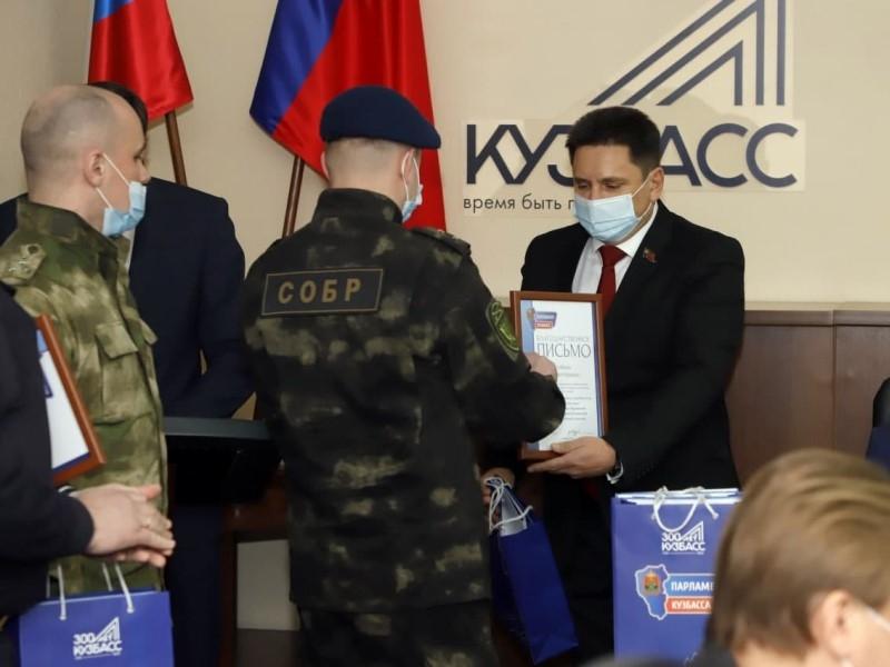 Фото: Официальный сайт Парламента Кузбасса