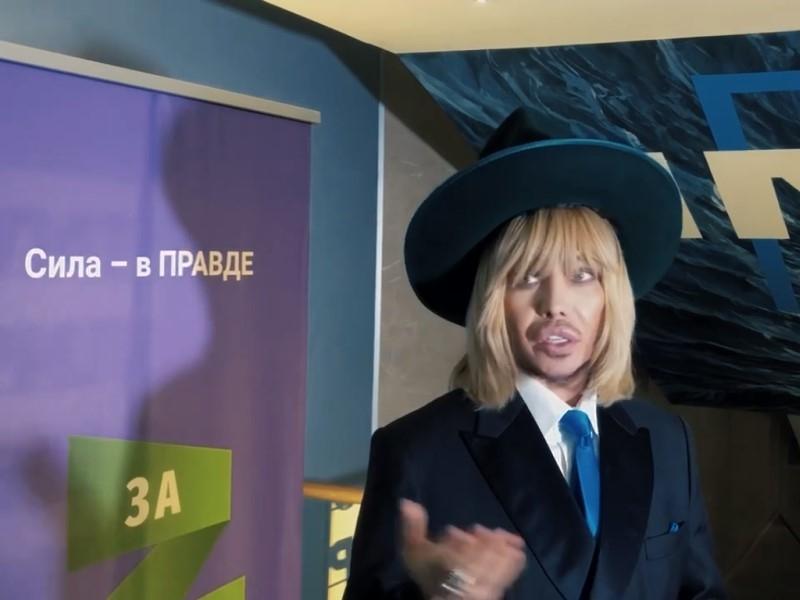 Сергей Зверев // Скриншот с видео «ВКонтакте»