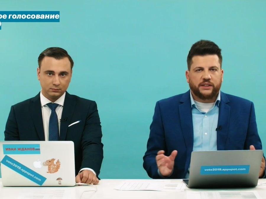 Иван Жданов (слева) и Леонид Волков (справа) // Скриншот из Youtube