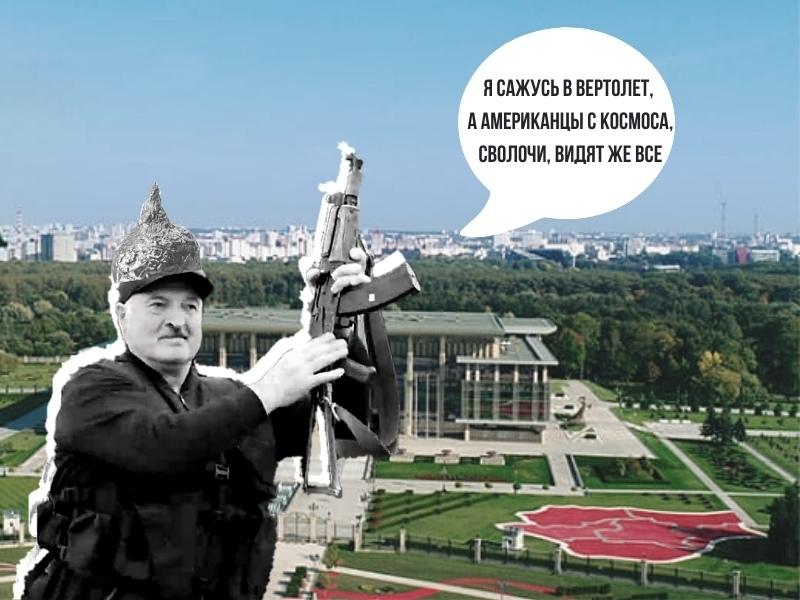 Фото: Global Look Press, коллаж Sobesednik.ru