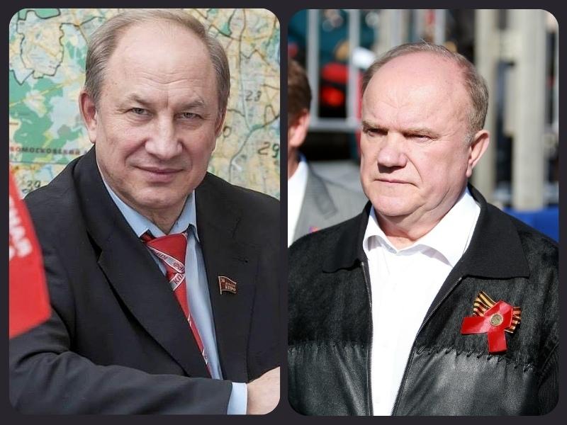 Валерий Рашкин и Геннадий Зюганов // Фото: Global Look Press, соцсети