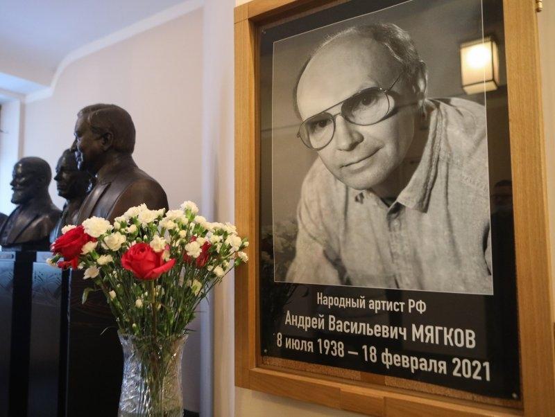 """Фото в статье: АГН """"Москва"""""""