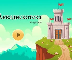 Фото в статье: описание к игре в Google Play