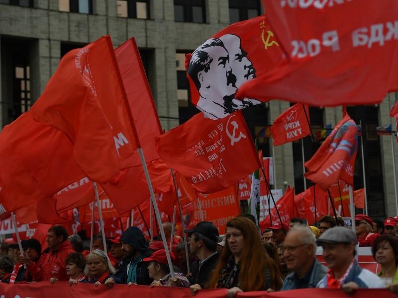 Для КПРФ все-таки согласовали акцию на 23 февраля. Но это будет не митинг