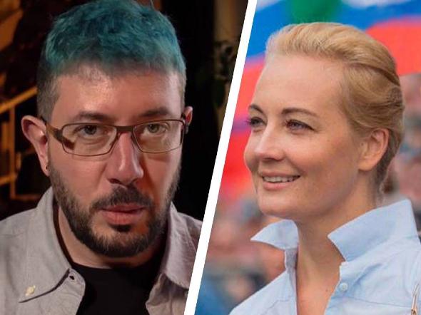 Артемий Лебедев и Юлия Навальная // Фото: Instagram