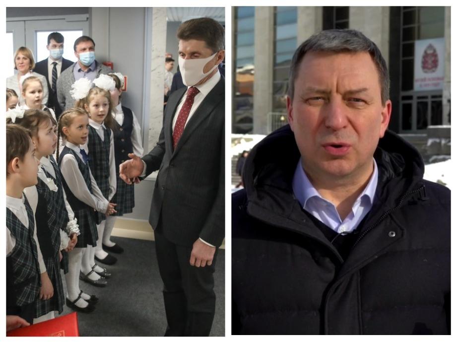 Олег Кожемяко и Андрей Метельский // Фото: пресс-служба губернатора Приморья и скриншот