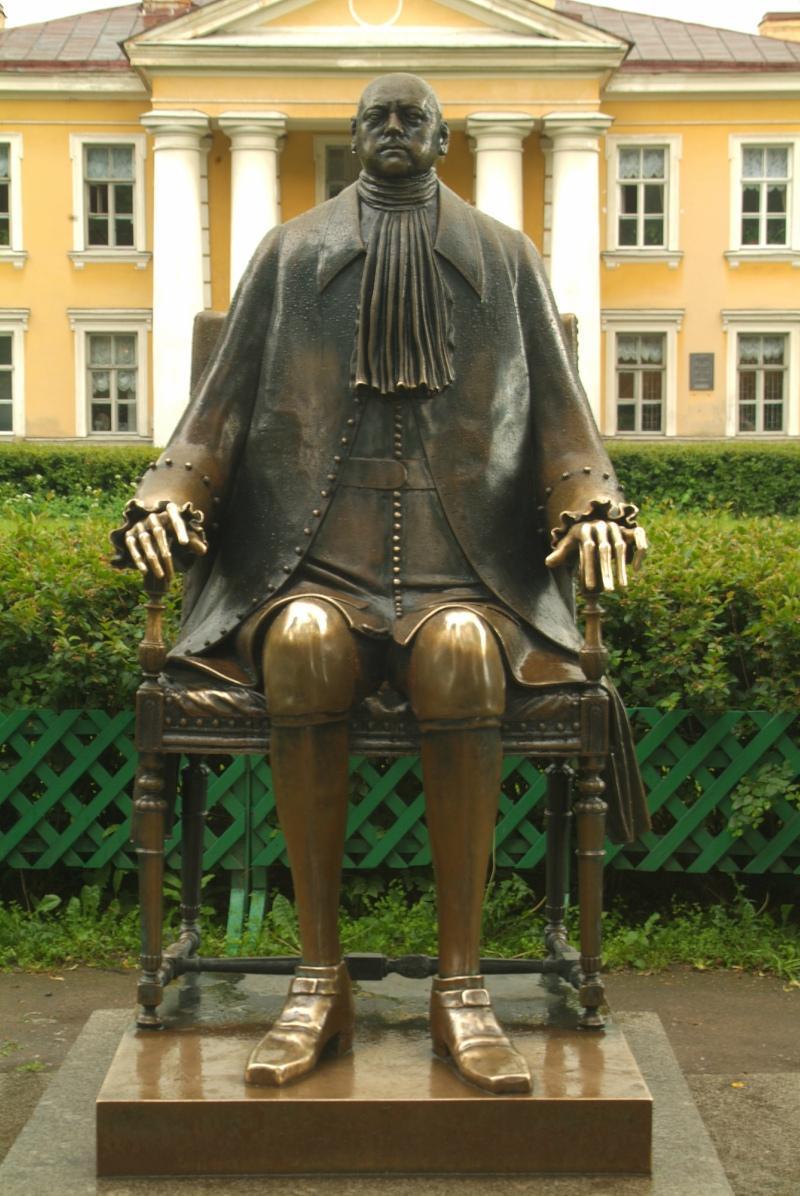 Тот самый спорный памятник Петру I