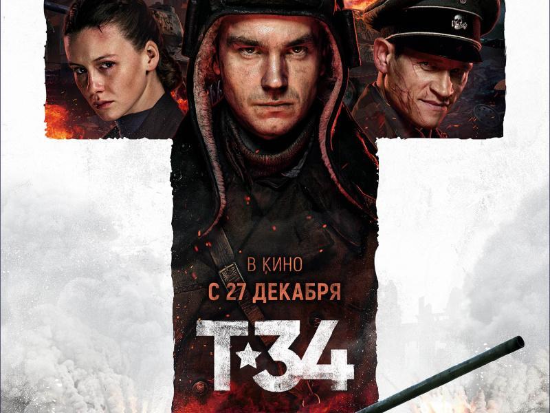фрагмент афиши фильма с Александром Петровым