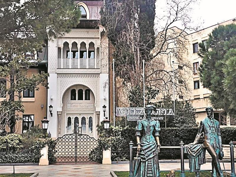 Отель Villa Sofia // фото: Нина Новах