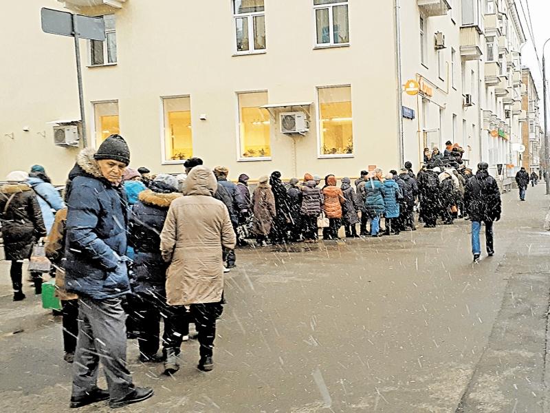 «Добродомик» очень популярен у стариков // фото в статье: Ольга Кузнецова
