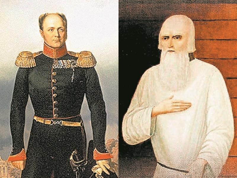Слева – Александр, справа – старец Федор Кузьмич