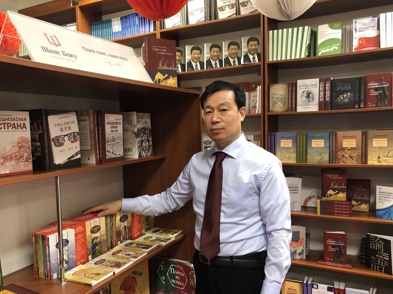 Генеральный директор «Международной издательской компании «Шанс» Му Пин