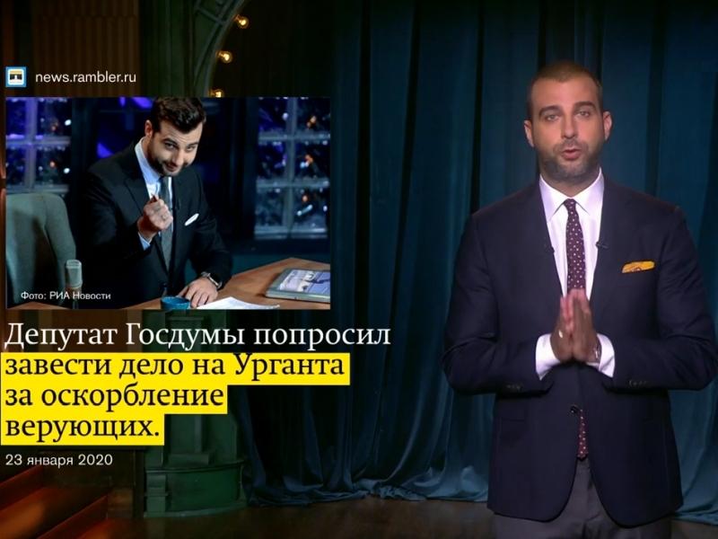 стоп-кадр из эфира Первого канала