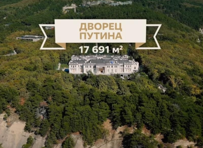 """Дворец Путина"" из видео Навального//фото: скриншот YouTube"