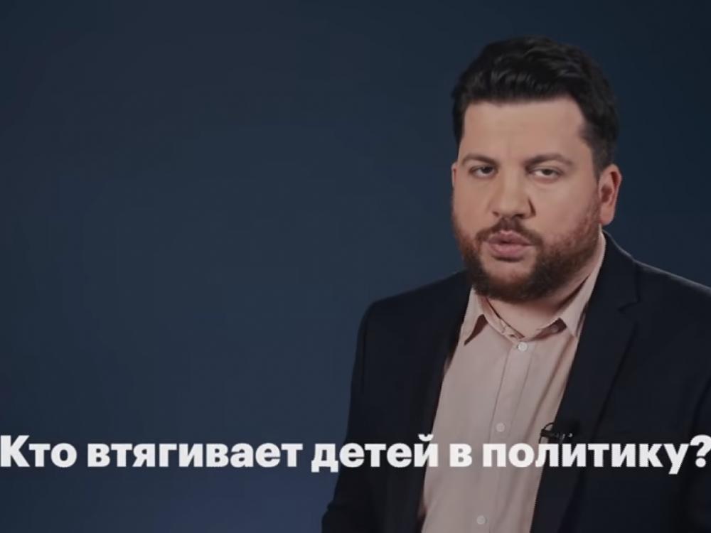 Леонид Волков // Скриншот из Youtube