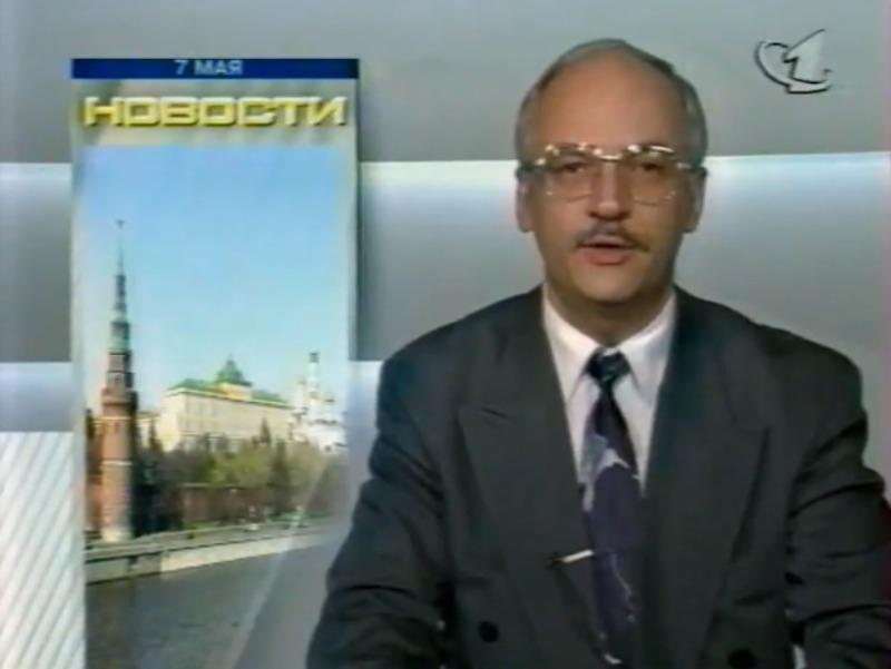 Игорь Выхухолев // скриншот Youtube
