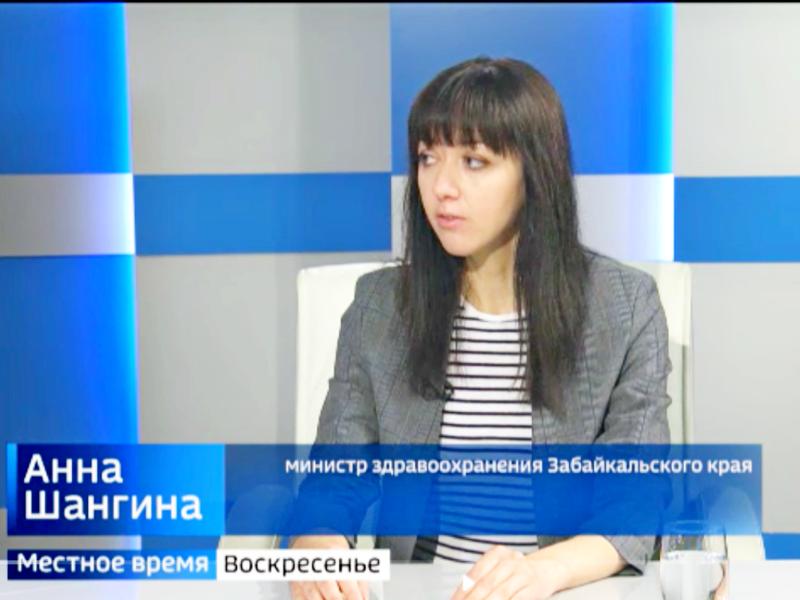 Скриншот ВГТРК