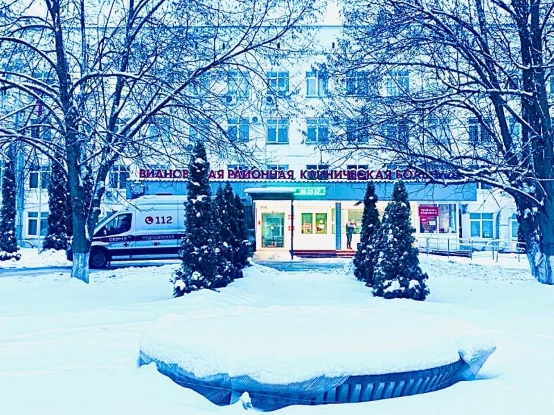 Фото: ГБУЗ МО ВРКБ