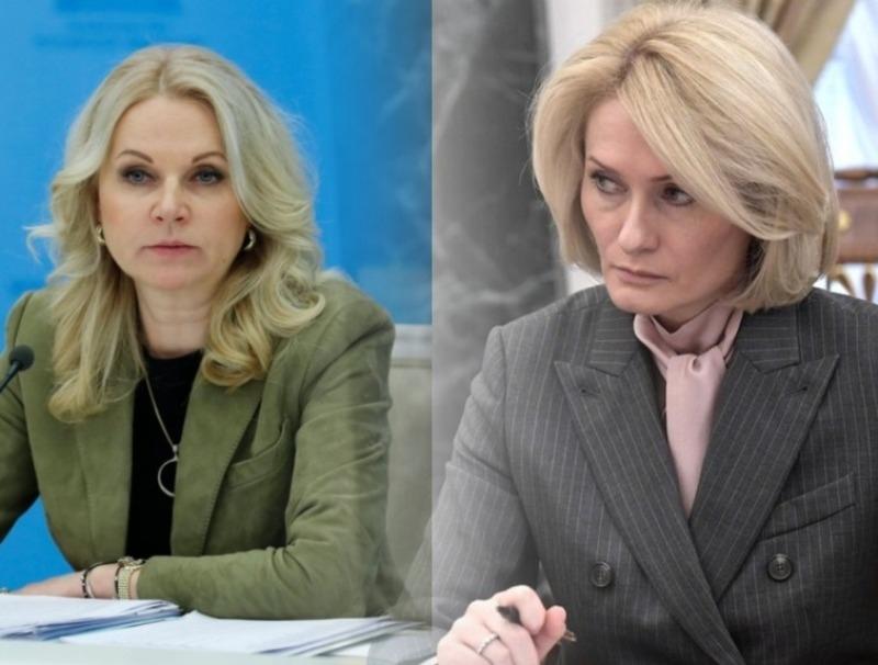 Татьяна Голикова и Виктория Абрамченко // Фото: Global Look Press