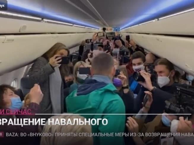 Алексей Навальный садиться на самолет // Скриншот из Youtube