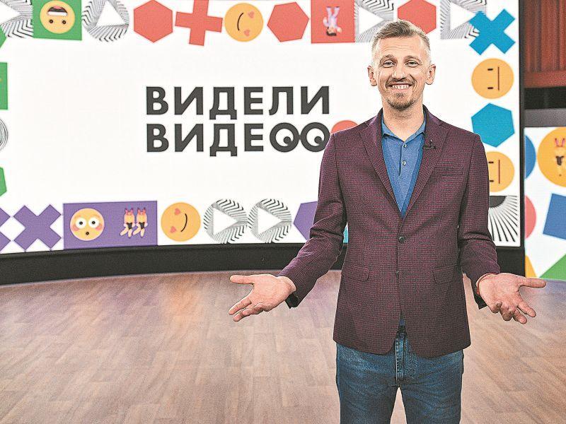 Александр Смол // фото: «Первый канал»