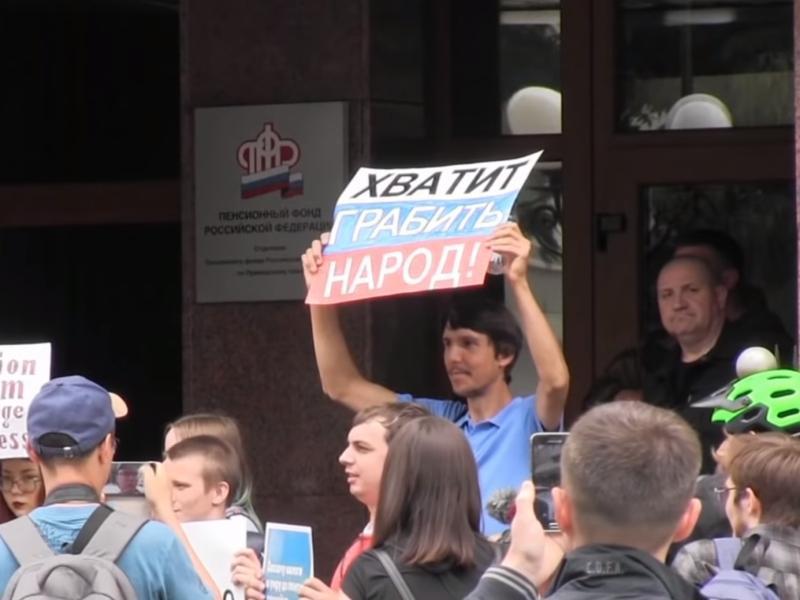 В стране начались акции протеста против повышения пенсионного возраста // стоп-кадр / Euronews