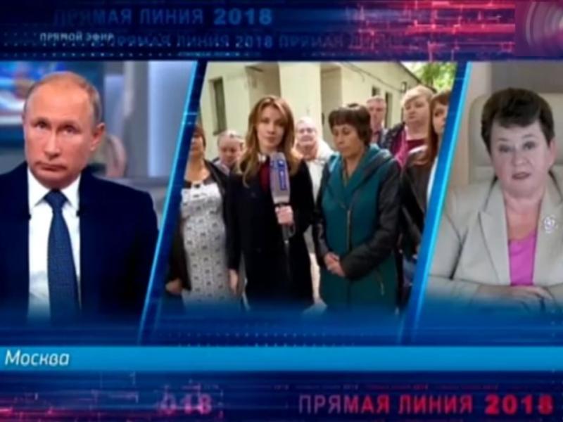 """кадр из """"прямой линии"""" Путина 2018 года"""