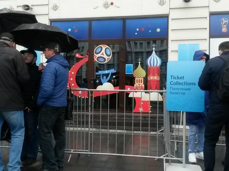 Главный билетный центр ФИФА в Москве // Фото: Sobesednik.ru