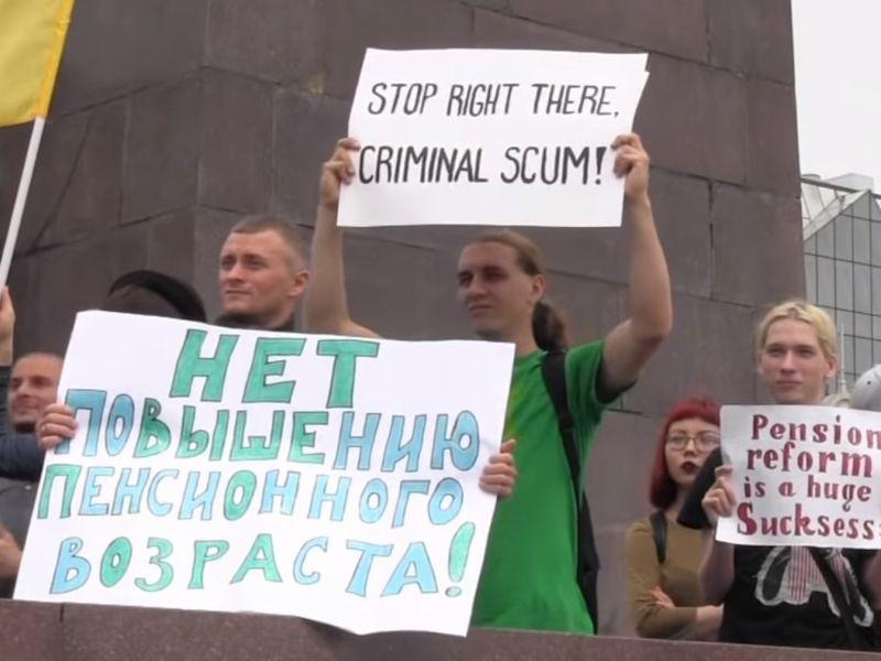 стоп-кадр / Euronews