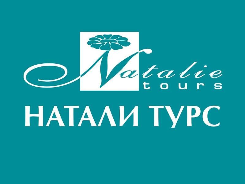 """4 июля туроператор """"Натали Турс"""" объявил об аннулировании оплаченных туров // фото: Global Look Press"""