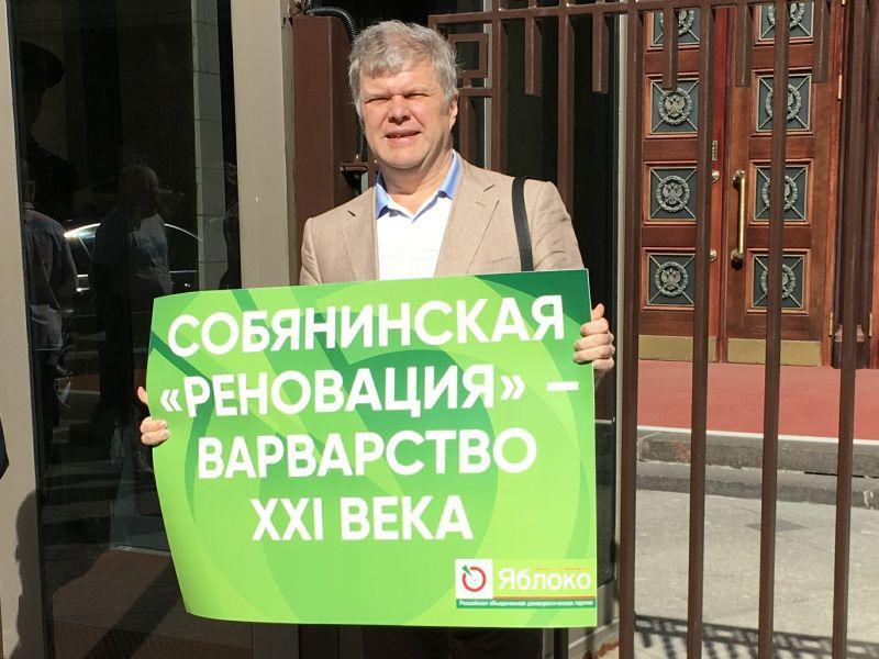 Сергей Митрохин // фото: yabloko.ru / Global Look Press
