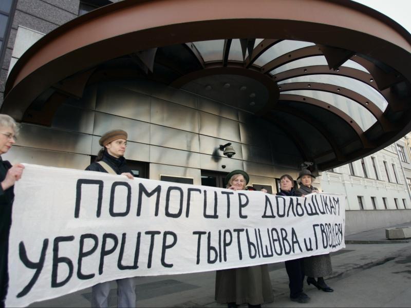 Один из митингов обманутых дольщиков // Фото: Global Look Press