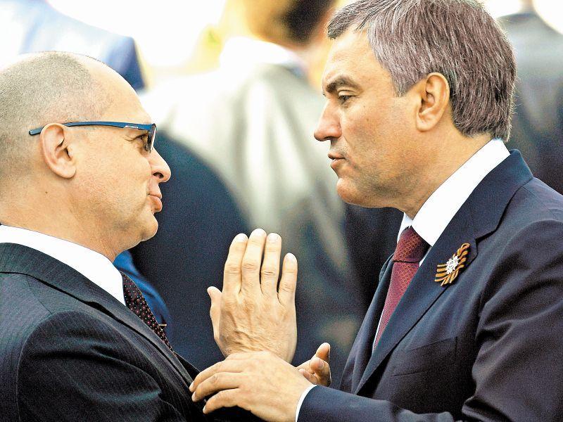 """фото: РИА """"Новости"""""""